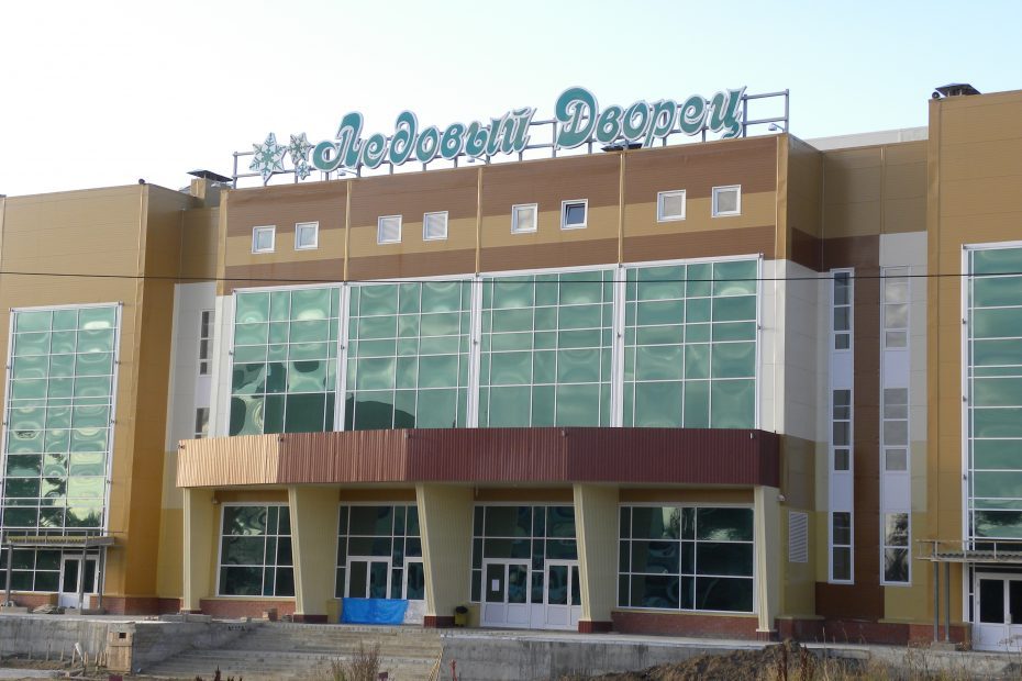 2012 Ледовый 1