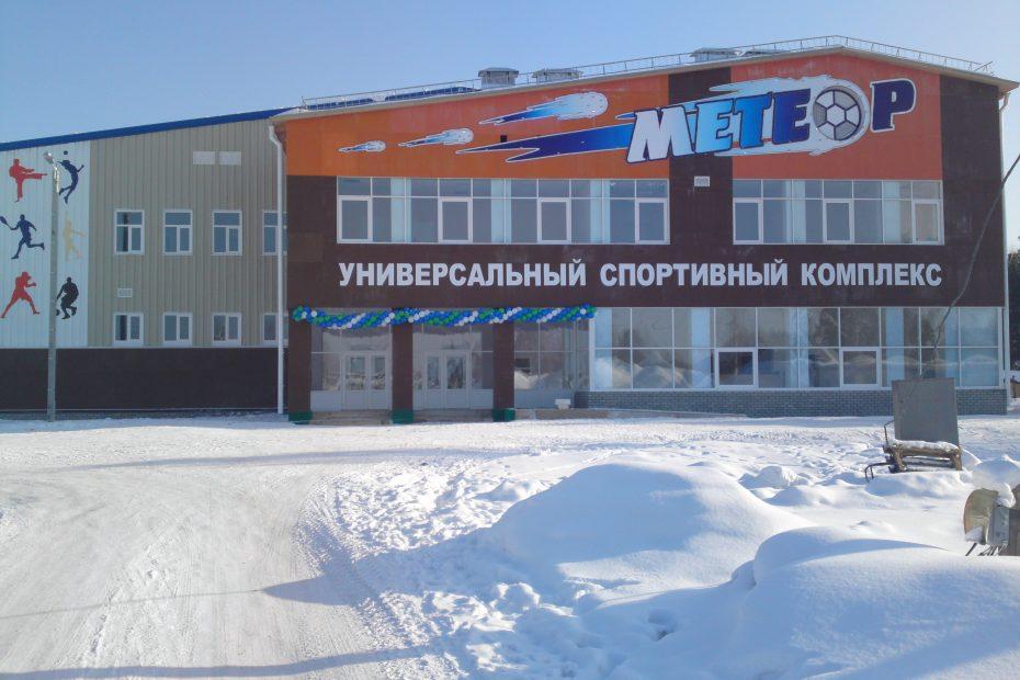 2012 МЕТЕОР УСК Сосногорск