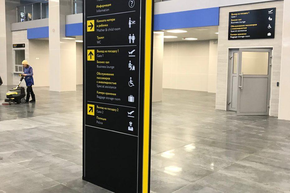 2019 аэропорт.,