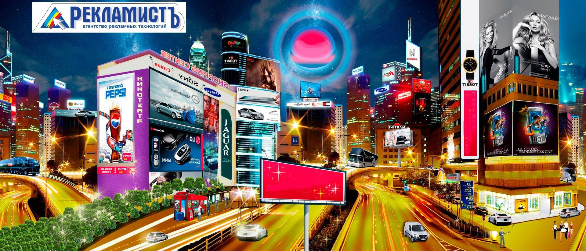 картинки для сайта рекламное агентство