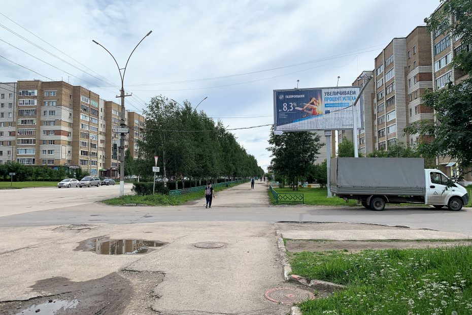 lenina-65-sberbank-st-a1