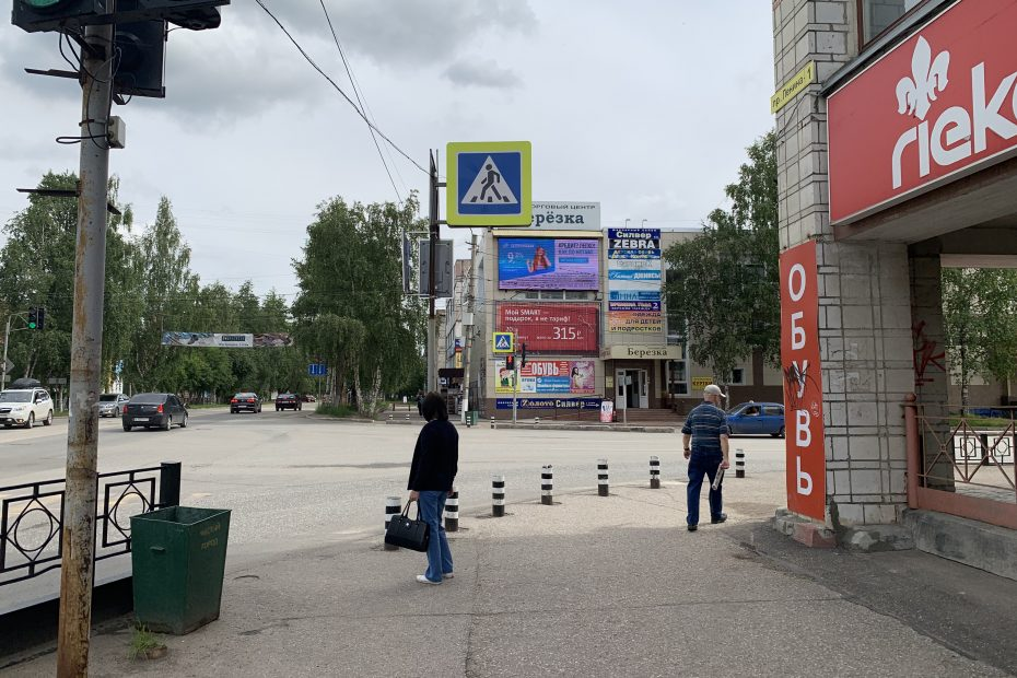 oktyabrskaya-38-fasad-verh-tcz-berezka
