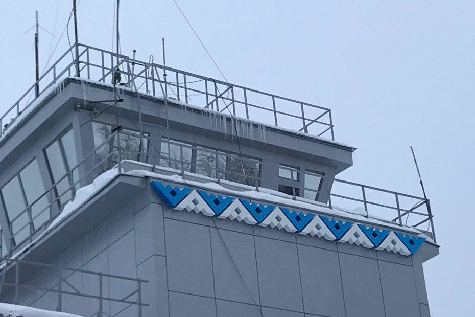 2019 аэропорт
