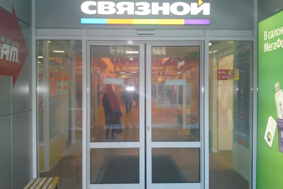 2011 Связной Сыктывкар 2011